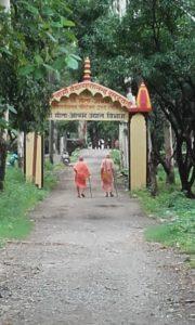 ashram rishikesh